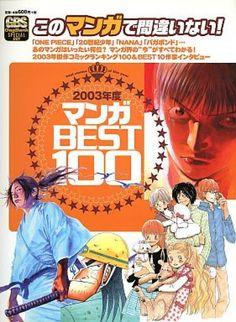 BEST 100 Manga 2003 Gyagu special Japanese Manga Anime Japan -310