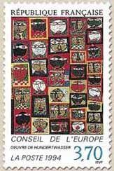 Stamp: European Concil (France) (European Council) Yt:FR S113,Mi:FR CE52,Sn:FR…
