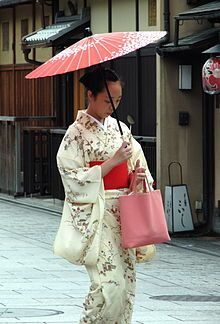 Femmes au Japon — Wikipédia