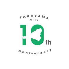 TAKAYAMA City 10th Anniversary Typography Logo, Logo Branding, Branding Design, Logo Design, Logos, Takayama, Logo Aniversario, 100 Logo, Anniversary Banner
