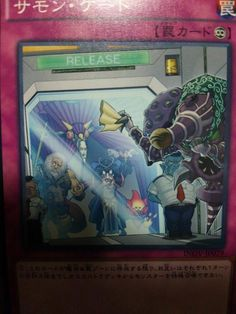 【悲報】KONAMI、遊戯王カードで禁止カード達をネタにする