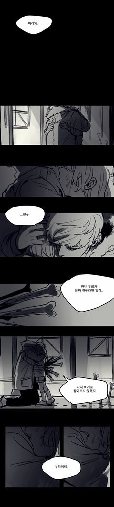 1. Human!/Genocide! Sans and Genocide! Frisk/Chara   Artist Bam to Nuts (Bamto)