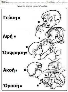 Senses Activities, Counseling, Preschool, Education, Comics, Learning, Creative, Children, Fictional Characters