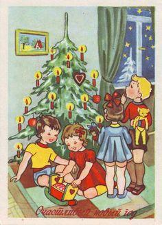 Предметы советской жизни - Новогодние открытки 50-e, 70-e, 80-e