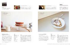 &Premium No. Page Design, Book Design, Layout Design, Editorial Layout, Editorial Design, Booklet Layout, Dm Poster, Catalogue Layout, Graph Design