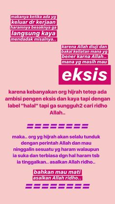 Reminder Quotes, Self Reminder, Quran Quotes, Qoutes, Religion Quotes, Islamic Quotes Wallpaper, Quotes Galau, Learn Islam, Instagram Story