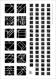 《字体设计》幾何印章 Typography Love, Japanese Typography, Vintage Typography, Graphic Design Typography, Lettering Design, Graphic Design Illustration, Type Posters, Word Design, Design Services