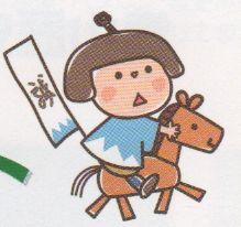 Ichijoji: Ryozen Historical Museum - Ryoma and the Shinsengumi