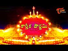 Karthika Deepalu | Importance of 365 wicks for Karthika Pournami