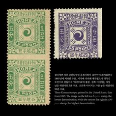 TAEGEUKGI: The Korean Flag Throughout History by Seoul Selection - issuu