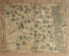 Rare Korean 8 Province Map in Joseon Dynasty