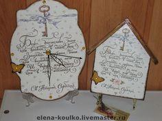 Часы+ключница БЛАГОСЛОВЕНИЕ. Сегодня уже невозможно представить себе дом без оберега... Пусть этот комплект сохранит тепло Вашего дома и подарит спокойствие и уют.... Может послужить прекрасным подарком на свадьбу, юбилей свадьбы, на новоселье.....