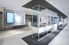 BSH Brand Center (Bosch, Siemens, Gaggenau, Neff), Belgium Concept & design by Creneau International - www.creneau.com