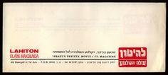 Lahiton envelope | Flickr - Photo Sharing!