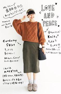 Model Outfits, Fashion Outfits, Womens Fashion, Haco, Fashion Catalogue, Fashion Couple, Corduroy Skirt, Japan Fashion, Confusion