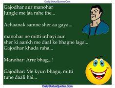 Gajodhar aur manohar  Daily Status Quotes