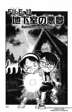 Read manga Detective Conan 019 online in high quality