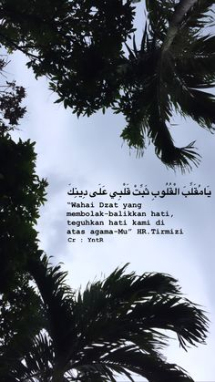 Quotes Rindu, Like Quotes, Reminder Quotes, Allah Quotes, Quran Quotes, Mood Quotes, People Quotes, Positive Quotes, Qoutes