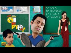 MOVIES: OH MY PIO JI MOVIE   www.bestmoviespoint.blogspot.in