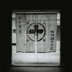 The Multipurpose Japanese Curtain, Noren / Tokyo Pic