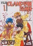 Shoujo, Clamp, Manga Anime, Baseball Cards, Movie Posters, Art, Art Background, Film Poster, Kunst