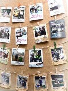 발달장애인의 자활을 돕는 영등포본동 소재 꿈더하기 지원센터 게시판