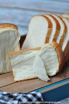 Love Kitchen happiness flavor: milk yogurt toast (first fermentation) Yogurt Milk Toast (Just Once Fermentation) Baked Bun Recipe, Fluffy Bread Recipe, Milk Bread Recipe, Knead Bread Recipe, Baker Recipes, Bread Recipes, Shokupan Recipe, Hokkaido Milk Bread, Japanese Milk Bread