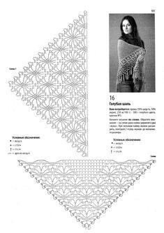 "Photo from album ""вяжем крючком on Yandex. Crochet Motifs, Crochet Diagram, Crochet Poncho, Crochet Chart, Filet Crochet, Crochet Scarves, Crochet Clothes, Crochet Stitches, Crochet Patterns"