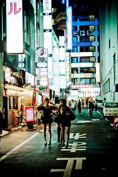 Shinjuku. Oh can't wait to go to Japan soon! <3