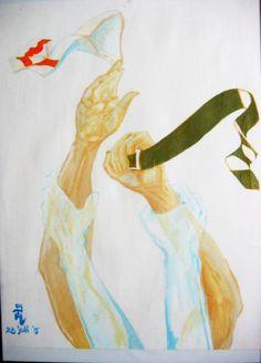 Nu in de #Catawiki veilingen: Souw TikHien