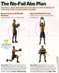 bob anderson stretching pdf free download