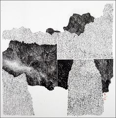 Ban Wei, #27793, Omnia Nihil  2010, Ink on Xuan Paper, 27 x 27.5 inches