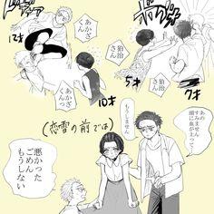 I Love Anime, Me Me Me Anime, Th 5, Shingeki No Bahamut, Latest Anime, Angel Of Death, Slayer Anime, Anime Demon, Manga Comics