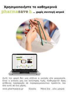 Pharmasave.gr - Νέα Polaroid Film
