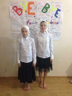 Ausgeschaffte Tschetschenen-Mädchen Marha (12) und Linda (10): Jetzt müssen sie… Womens Fashion, Kids