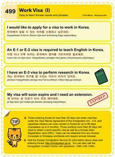 물음표 느낌표 ... 마침표™ 그리고 예향(睿響) Easy to Learn Korean Language 491 ~ 500