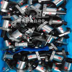2pcs RM1605 SFU1605 ballscrew nut 16 mm ball screw single nut match use SFU1605-3 nut housing bracket CNC #CLICK! #clothing, #shoes, #jewelry, #women, #men