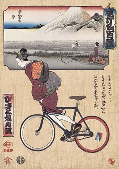 Sometimes people taking part in specific disciplines of cycling will purchase a specialized mtb, developed for the discipline. Fixi Bike, Bicycle Art, Bicycle Illustration, Illustration Art, Bici Retro, Geisha Art, Gear Art, Bike Poster, Cycling Art