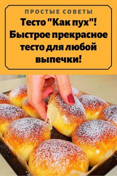 Baking Recipes, Hamburger, Recipies, Food And Drink, Yummy Food, Foods, Garden, Meal, Kuchen