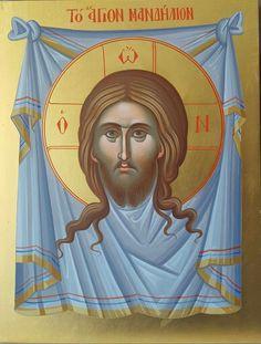 Αγιο Μανδηλιο Christ Pantocrator, Byzantine Icons, Art Icon, Orthodox Icons, Christian Art, Religious Art, Pictures To Draw, Holy Spirit, Jesus Christ
