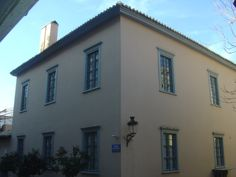 Finlay's House, 18th century, Plaka, Athens, Greece