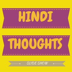 Download #HindiThoughts slide Show free app to enjoy the beautiful slide show of #Hindiquotes