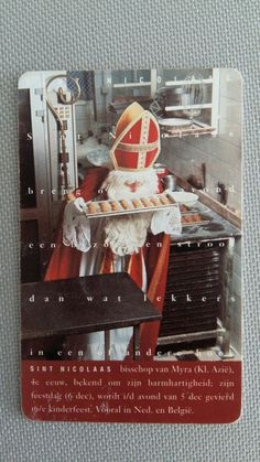 Telefoonkaart Sinterklaas