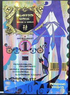 +EVOLVED :: 「魔法少女まどか☆マギカ KEY ANIMATION NOTE」VOL.1コミケ限定版レビュー