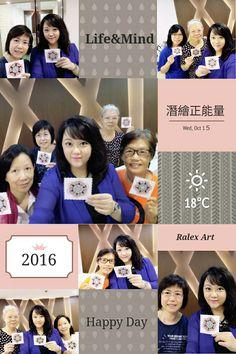 潛繪正能量2016-17 Claudia Art Course招生  #Life and Mind#潛繪正能量#Zentangle# 禪繞畫#Art#健康#腦瑜珈#集中力# 心靈#美,#男女老少#樂活人生# kid# 2014# 2015# 2016# 2017# 2018# 2019#  課程# 樂活催眠治療中心# 環保# 愛# Love# 教育# world# 分享# 節日 # Happy New Year#  love# Claudia # Health#Logo cards#holiday#DIY#Watercolor# Design#Green#flowers # Pattern# www.lifeandmind.com.hk