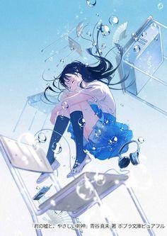 """Kimi no Uso to, Yasashii Shinigami"" Anime Girl Cute, Beautiful Anime Girl, Kawaii Anime Girl, Anime Art Girl, Manga Girl, Sad Anime, Manga Anime, Anime Angel, Art And Illustration"