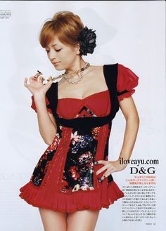 Ayumi Hamasaki: Sweet magazine '10