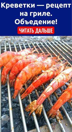 Zuchinni Recipes, Helpful Hints, Carrots, Fish, Crafty, Golden Retrievers, Vegetables, Cooking, Kitchen