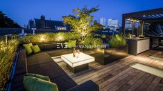 DAKTUIN ROTTERDAM  #design #furniture #furnituredesign #lounge #outdoorsofa #table #exteriordesign #rooftopdesign #roofgardendesign #erikvangelder