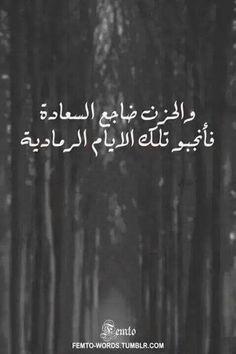 | We Heart / Tumblr / Weheartit / twitter / instagram @Moiyyed 1985
